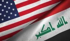 """مصدر لـ""""سكاي نيوز"""": أميركا قررت سحب نحو نصف دبلوماسييها من بغداد"""
