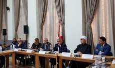 طرابلسي: التعليم المهني والتعليم أونلاين يساهمان في تنمية المهارات وتقليص البطالة