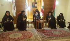 البطريرك يازجي: اللبنانيون باتوا بحاجة لاحتضان والى خطط تنقذهم من اوضاعهم المعيشية الصعبة