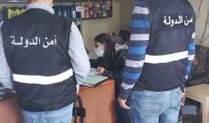 أمن الدولة: تنظيم محاضر ضبط بحق أصحاب محطات محروقات احتكروا المازوت بعكار
