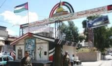 الأمن الوطني الفلسطيني سلم مطلوبا لمخابرات الجيش في مخيم الرشيدية