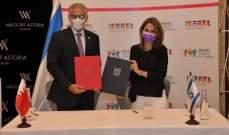 توقيع مذكرة تفاهم في المجال السياحي بين البحرين وإسرائيل