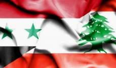 مصادر دبلوماسية للحياة: القيادة السورية أوصلت الرسالة عن قدرتها على التأثير بلبنان