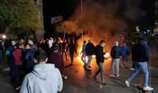النشرة: المدارس الرسمية والخاصة في مدينة صيدا اقفلت ابوابها