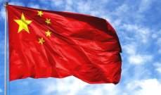 """صحيفة """"آي"""": الصين ترسل ضباطا للمبيت بمنازل نساء الإيغور أثناء اعتقال أزواجهن"""