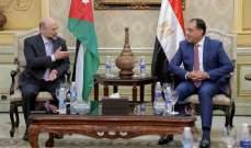 الرزاز وصل إلى القاهرة على رأس الوفد المشارك باجتماعات اللجنة العليا الأردنية المصرية