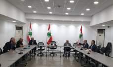 طرابلسي ودرغام ناقشا مع هيئة التنسيق النقابية أوضاع الأساتذة المالية والاجتماعية