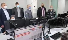 محافظ بيروت زار ثكنة إميل الحلو وتفقد مركز التحكم المروري وغرفة عمليات قوى الأمن