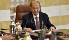 الرئيس عون شكر الحريري والوزراء على ما تحقق خلال مدة الحكومة