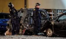 شرطة ستوكهولم: إنفجار وسط المدينة فجرا ولا إصابات