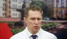 """""""تاس"""" عن وزير الصحة الروسي: علماء يعتزمون بدء تجارب سريرية على لقاح لكورونا خلال أسبوعين"""