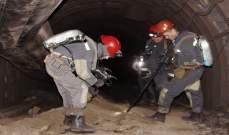 مقتل 17 شخصا في انفجار منجم الفحم الذي وقع في لوغانسك شرقي أوكرانيا