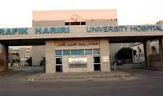 مستشفى بيروت: 102 إصابة و50 حالة حرجة ووفاة واحدة