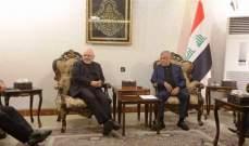 العامري لِظريف: العراق سيبذل أقصى ما بوسعه لإنهاء التوتر في المنطقة