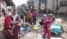 الأمم المتحدة: اللاجئون السوريون في لبنان يكافحون للبقاء على قيد الحياة وسط أسوأ أزمة اجتماعية واقتصادية
