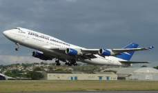الحكومة الأرجنتينية فرضت قيودا جديدة على الطيران خشية انتشار نسخ متحورة من كورونا