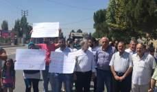 النشرة: اعتصام في بلدة المرج احتجاجاً على حرق مكب النفايات في قب الياس