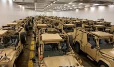 السفارة البريطانية في لبنان: تقديم مئة مركبة دورية مدرعة هبة من الحكومة البريطانية إلى الجيش