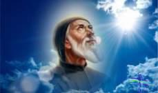 القدّيس شربل من اللاشيء إلى كل شيء... الولادة في اللاشيء (1)