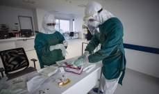 الصحة التركية: 20 ألف إصابة جديدة بفيروس كورونا و246 حالة وفاة