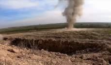 """الدفاع التركية: الجيش التركي دمر نفقا لـ""""بي كا كا"""" في تل أبيض شمالي سوريا"""
