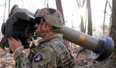 إفلاس واحدة من أقدم وأعرق شركات صناعة الأسلحة في الولايات المتحدة
