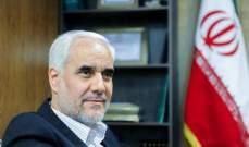 وسائل إعلام إيرانية:المرشح محسن مهر عليزاده ينسحب من السباق الرئاسي