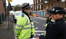 القبض على رجل حاول التسلل إلى قصر بكنغهام