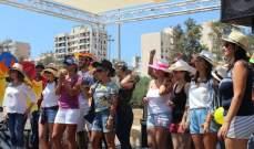 """6 آلاف شخص زينوا ميدان سباق الخيل بأكبر """"Picnic"""" في لبنان"""