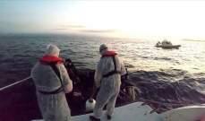 خفر السواحل التركي أنقذ 36 طالب لجوء قبالة سواحل باليكسير بعدما أجبرتهم سلطات اليونان على العودة