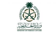 خارجية السعودية: 24 ألف زائر أجنبي دخلوا البلاد بتأشيرة سياحية في 10 أيام