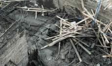 عشرة أشخاص على الأقل عالقين تحت الأنقاض بعد انهيار مبنى في شنغهاي