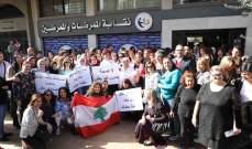 نقابة الممرضات والممرضين: حقوقنا خط أحمر وإلا الإضراب