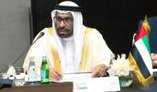 خارجية الإمارات تعهدت بتقديم 30 مليون دولار دعما لجهود رفع المعاناة عن السوريين