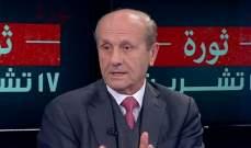 شربل دعا إلى إعطاء الحكومة فرصة: التوطين سيجر لبنان إلى التقسيم