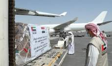 سلطات الإمارات ترسل طائرة مساعدات طبية إلى العراق لمكافحة كورونا
