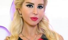 مرهج: لبنان امام مشروع فتنة طائفية خطير وواجبنا التغلب على العقول الفتنوية