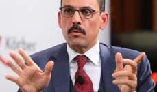رئاسة تركيا: مؤتمر برلين فرصة مهمة لوقف النزاعات والحل السياسي بليبيا
