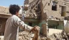 نيويورك تايمز: انسحاب الامارات من اليمن يجعل انتصار السعودية بعيدا