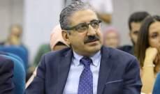 أيوب: حملة الافتراء بحقي زادتني عزما على القيام بمسؤولياتي بما يخدم مصلحة الجامعة اللبنانية وطلابها