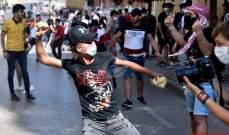 تظاهرة 6/6… فشل وإفلاس وانفضاح الداعين إليها