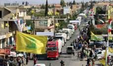 الميادين: قافلة صهاريج المازوت الإيراني الثانية عبرت الحدود السورية باتجاه لبنان