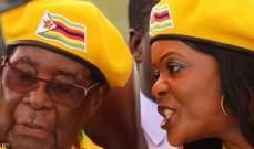 حزب الاتحاد في زيمبابوي يحضر مسودة لعزل الرئيس موغابي