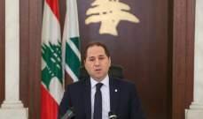 الجميل: كل مصادر المياه في لبنان دون استثناء ملوّثة ومليئة بالجراثيم