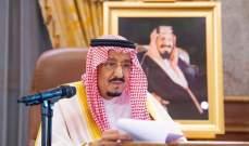 ملك السعودية أمر بترقية 318 عضوا من أعضاء النيابة العامة بمختلف المراتب