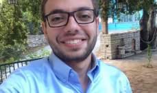 """""""النشرة"""": هذه تفاصيل جريمة قتل الطالب روي حاموش..."""