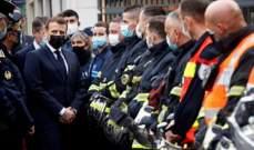 ماكرون يصل الى كاتدرائية نوتردام في نيس ويزور موقع الجريمة الارهابية