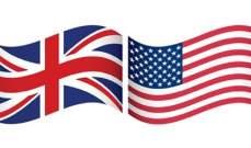 الحكومة البريطانية: ترامب وجونسون بحثا هاتفيا التوترات الحالية مع إيران