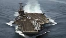 البحرية الأميركية:طائرة روسية اعترضت طائرة استطلاع اميركية فوق المتوسط