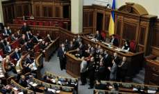 البرلمان الأوكراني يسمح بدخول قوات أجنبية إلى البلاد لإجراء مناورات
